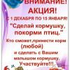 Image-0-02-05-56111555ed97a6471351fc2a6534867f9a44840f480e4abae9fca969ae5cd260-V